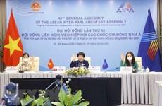 Parlamentarias de AIPA debaten el empoderamiento de mujeres después del COVID-19