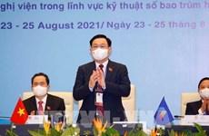 Vietnam llama a Comunidad de ASEAN a unirse en respuesta al COVID-19