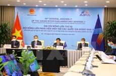 AIPA 42: Vietnam intensifica la aplicación digital en todas las áreas