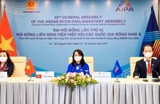 AIPA 42: Vietnam presenta medidas para fomentar capacidad empresarial