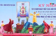 Provincia vietnamita de Thanh Hoa promueve valores culturales a través del turismo