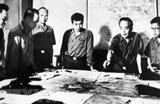 Enaltecen ejemplo del general Vo Nguyen Giap como prestigioso dirigente de Vietnam