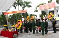 Realizan honras fúnebres de soldados caídos en defensa de las fronteras norteñas de Vietnam