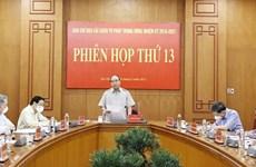 Efectúan reunión 13 del Comité Directivo Nacional para la Reforma Judicial de Vietnam