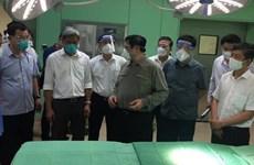 Primer ministro vietnamita inspecciona control pandémico en provincia sureña
