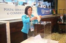 Elegido Vietnam miembro del Consejo de Explotación Postal de la UPU