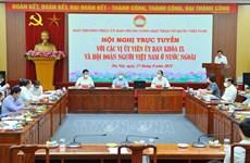 Destacan aportes de vietnamitas residentes en extranjero a la lucha contra el COVID-19