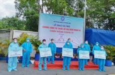 Entregan bolsas de medicamentos a pacientes del COVID-19 en Ciudad Ho Chi Minh
