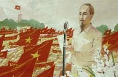 """Exposición de bellas artes """"Camino de la Independencia"""" conmemora efemérides importantes de Vietnam"""