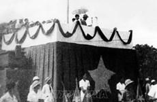 Efectúan coloquio sobre Presidente Ho Chi Minh con motivo de efemérides nacionales