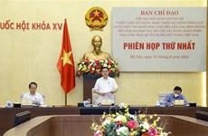 Promueven la construcción y perfeccionamiento del Estado de derecho socialista de Vietnam