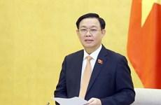 Vietnam participará en la quinta Conferencia Mundial de Presidentes de Parlamento