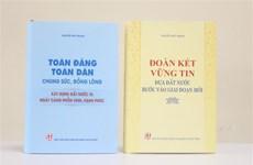 Presentan al público libros del máximo dirigente partidista de Vietnam
