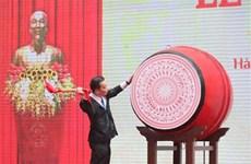 Comienzan estudiantes vietnamitas el nuevo año escolar 2021-2022