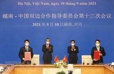 Efectúan reunión del Comité Directivo de Cooperación Bilateral Vietnam-China