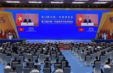 Exposición y cumbre de negocios fortalecen nexos comerciales entre la ASEAN y China