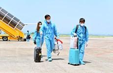Provincia vietnamita recibe a 345 pasajeros de EE.UU. con pasaportes de vacunación