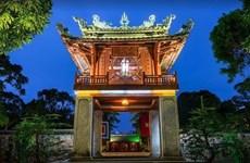 Presentan espacio cultural en la primera universidad de Vietnam