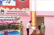Escuela bilingüe lao-vietnamita Nguyen Du abre el curso escolar 2021-2022