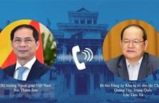 Canciller vietnamita aboga por fortalecimiento de cooperación con la provincia china de Guangxi