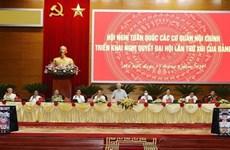 Organizan primera conferencia nacional de agencias de asuntos internos de Vietnam