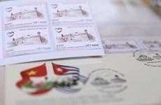 Visita del presidente vietnamita a Cuba promoverá comercio bilateral