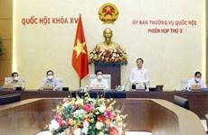 Comité Permanente de la Asamblea Nacional de Vietnam prosigue su tercera reunión