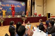 Celebran Festival del Medio Otoño para niños vietnamitas en ciudad checa