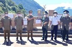 Provincia vietnamita apoya a Laos en lucha contra el COVID-19