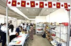 Productos vietnamitas conquistan el mercado japonés