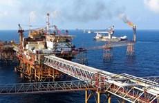 Empresa petrolera vietnamita mantiene alta clasificación de Fitch Ratings