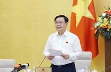 Parlamento vietnamita organizará foro socioeconómico anual