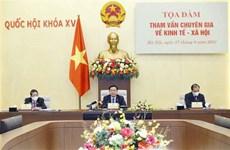 Coloquio de expertos analiza asuntos socioeconómicos de Vietnam