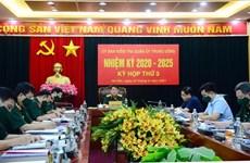 Proponen aplicar medidas disciplinarias a militantes del Ejército Popular de Vietnam