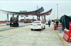 Provincia vietnamita pone a prueba sistema automático para controlar entrada y salida de la localidad