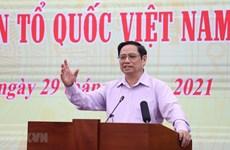 Resaltan importancia de la cooperación entre Gobierno y Frente de la Patria de Vietnam