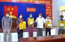 Provincia de Ca Mau apoya a personas con dificultades económicas