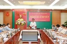 Aplican medidas disciplinarias a instancia partidista en la Policía Marítima de Vietnam