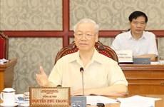 Imponen medidas disciplinarias al Comité partidista en Policía Marítima de Vietnam