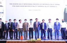 Inauguran XXI reunión de altos funcionarios de la ASEAN sobre minería
