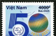 Lanzan sellos conmemorativos por el aniversario 50 de concurso de escritura de UPU