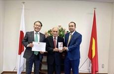 Empresa japonesa confía en rápida recuperación económica posCOVID-19 de Vietnam