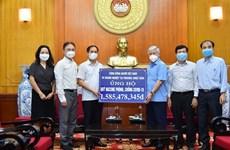 Comunidad coterránea en ultramar continúa apoyando a lucha contra el COVID-19 en Vietnam
