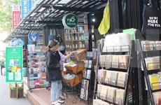 Reabrirá la Calle de los Libros de Ciudad Ho Chi Minh