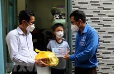 Ciudad Ho Chi Minh realiza asistencia a huérfanos a causa del COVID-19