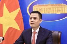 Vietnam trabaja por la seguridad y el desarrollo sostenible de Asia