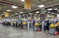 THACO completa la compra del supermercado surcoreano Emart en Vietnam