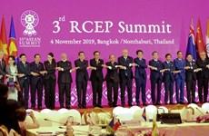 Brunei ratifica el acuerdo de libre comercio más grande del mundo