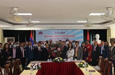 Celebran en Laos el Día de Empresarios de Vietnam