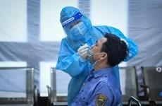 Vietnam reduce el número de casos diarios del COVID-19